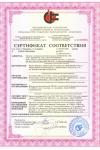 pog-sertif_proof