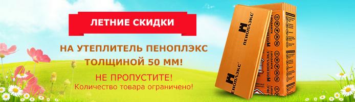 694-200_leto