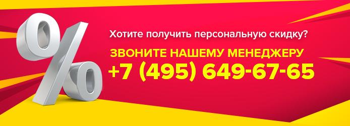 694_250_call_specia_1l