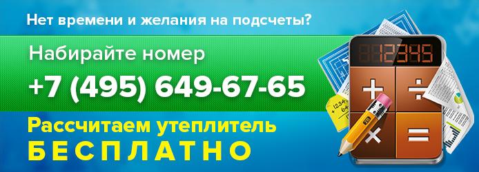 694_250_calc_3
